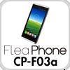 Cpf03_icon