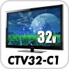 32型デジタルハイビジョン液晶テレビCTV32-C1