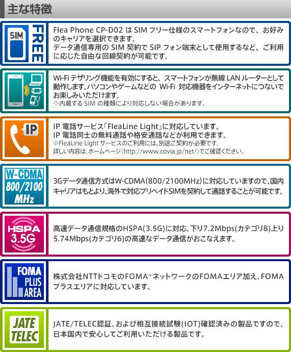 Cpd02_web_02_130415
