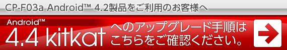 44update_banner_2
