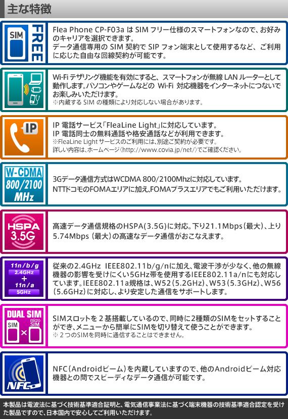 Cpf03a_web_02_4