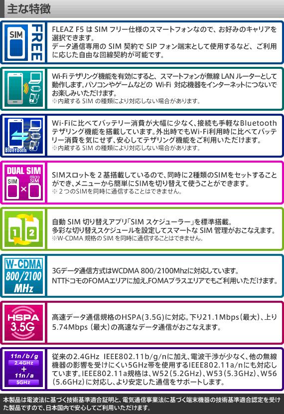 cpf50ak_web_02_140804
