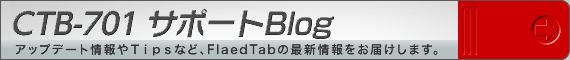 Ctb701_banner_1png