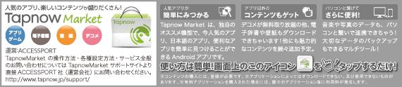 Ctb701_web_04