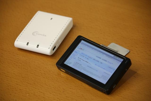 smartq5_cmr250